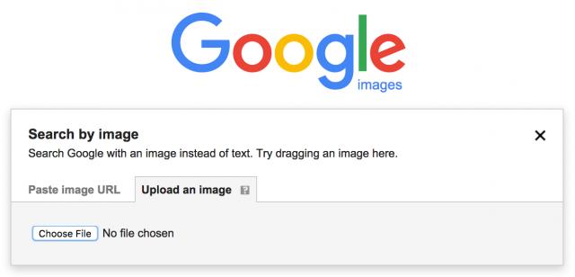 Google images page upload window
