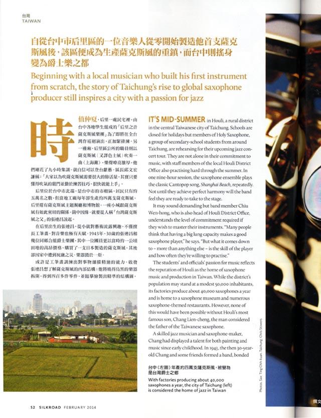 spread from Dragonair inflight magazine