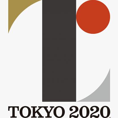 Tokyo 2020 scrapped logo