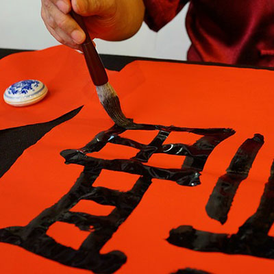Chinese calligraphy featured image